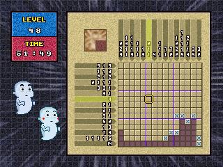 ghostpix2-1.png